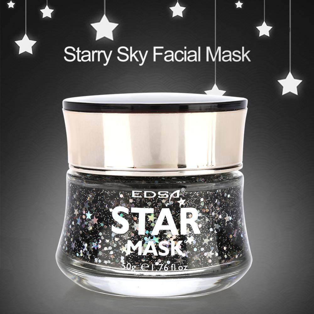 Star Mask Starry Sky Glow Glitter Sequin Mask Peel off Moisturizing Mask Facial Skin Care -