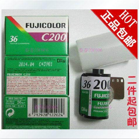 Fujifilm pelindung layar C200/135 Mm/35 Mm Berwarna-warni Produk Asli Lomo Tahan Air