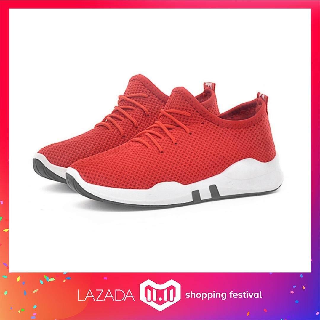 MYKUTSU Hedy Sneakers