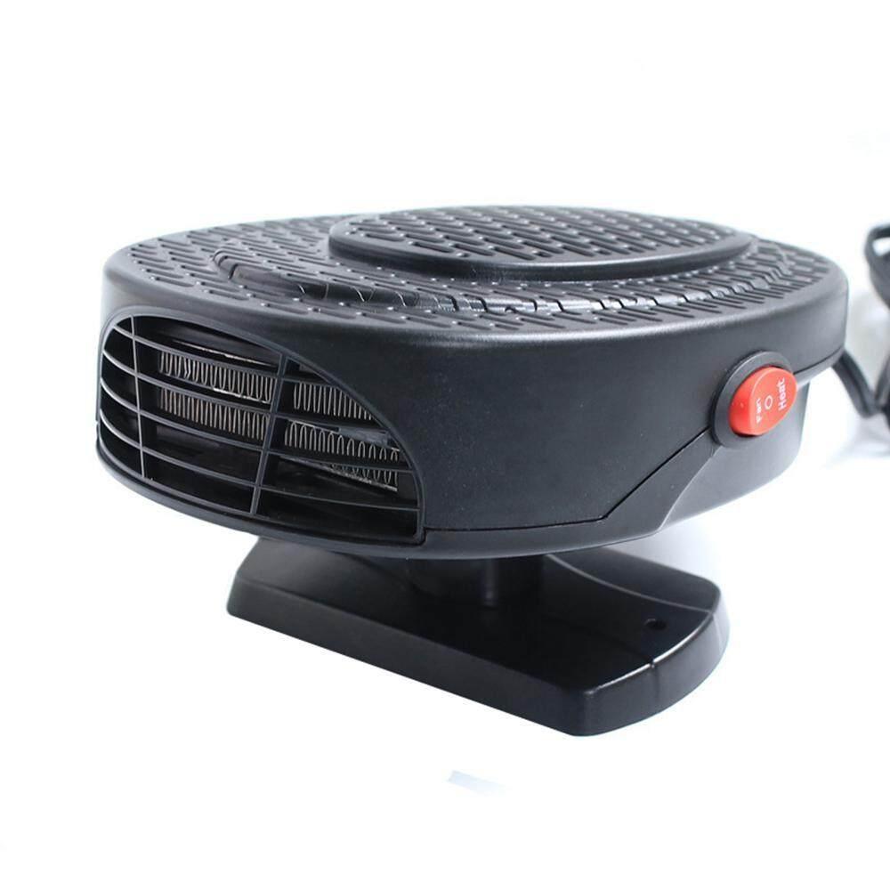 Goodgreat Pemanas Mobil Defroster Portabel 12 V 150 W 2 Di 1 Auto Pemanas Mobil Kipas Angin Pendingin Defroster Defrost Jendela Kaca Depan Demister, pemanasan Cepat, Kebisingan Rendah
