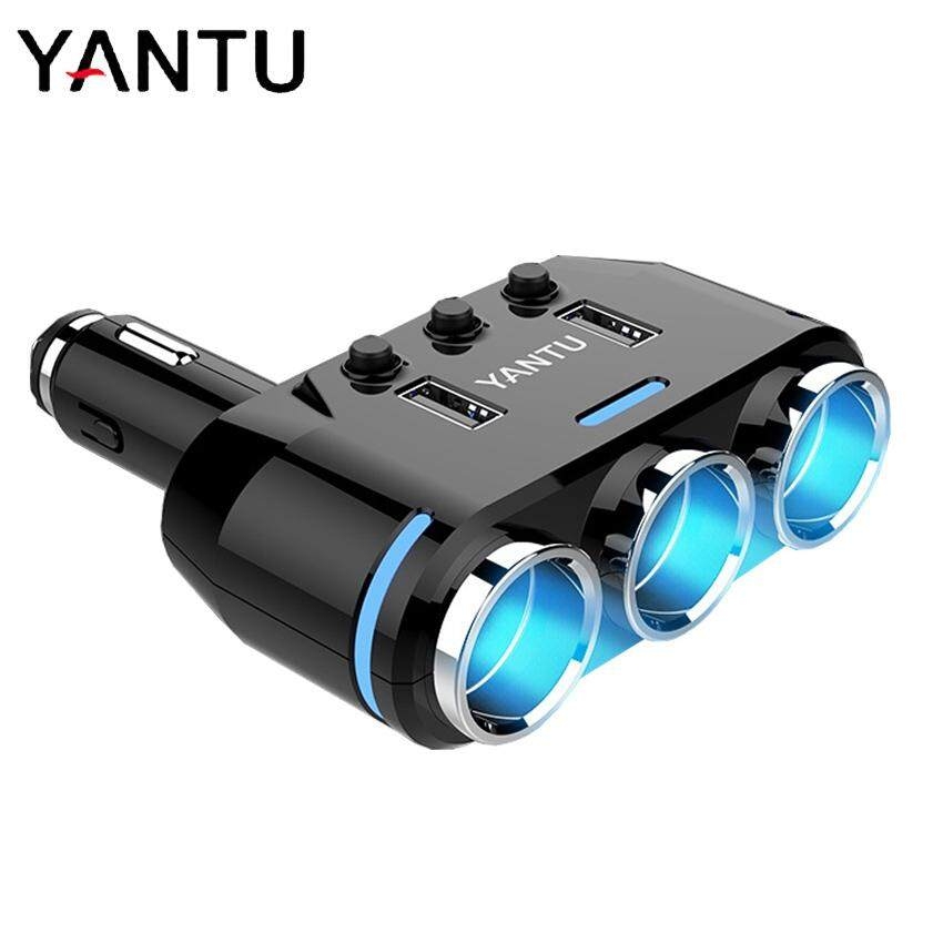 YANTU B39 [SP29] Adjustable Triple Car Lighter Socket Splitter Car Charger Adapter With Dual Power USB Charger with On/Off Button