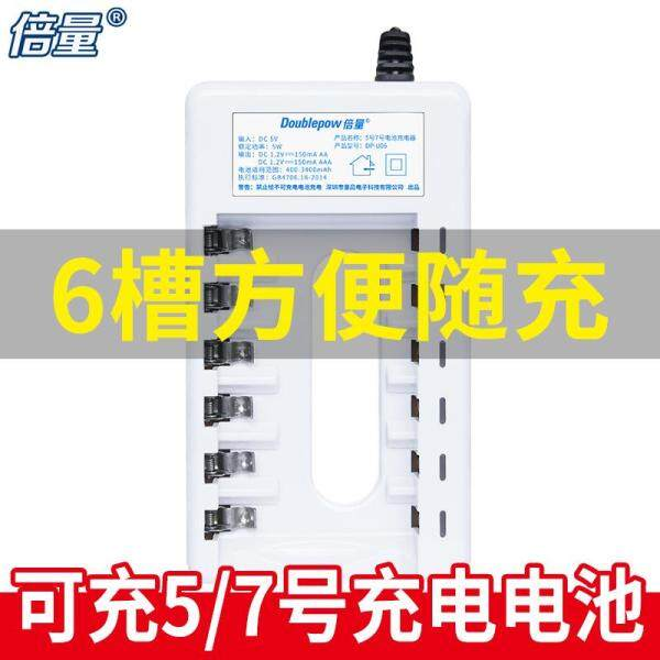 Double Power Five 7/, USB Battery 6 Slot Charger AA Rechargeable Batteries Chargable No. 5 Battery Charger 1