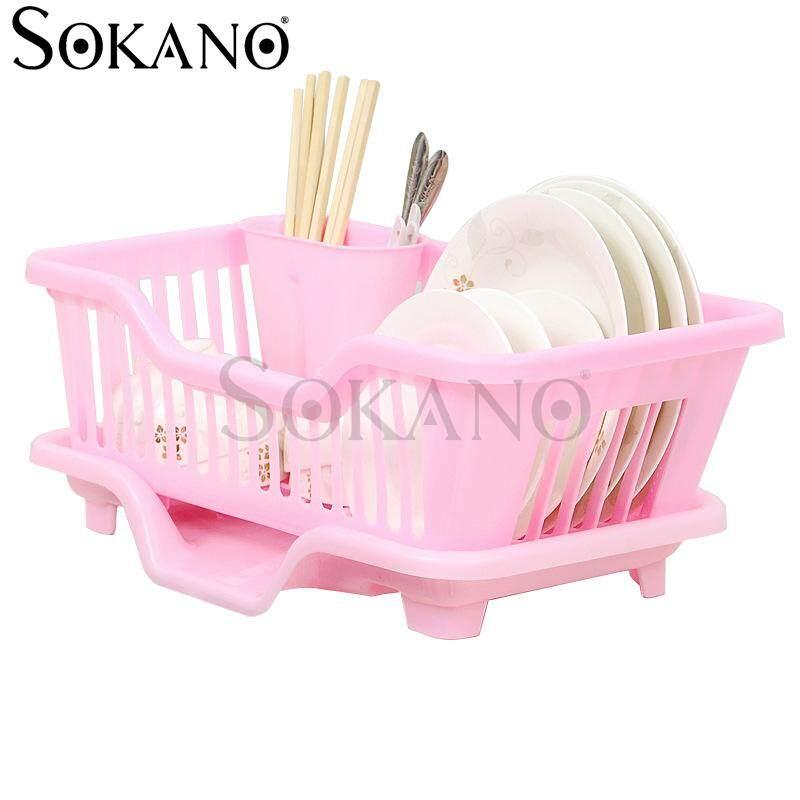 (RAYA 2019) SOKANO Kitchen Dapur Creative Dish Drainer With Holder