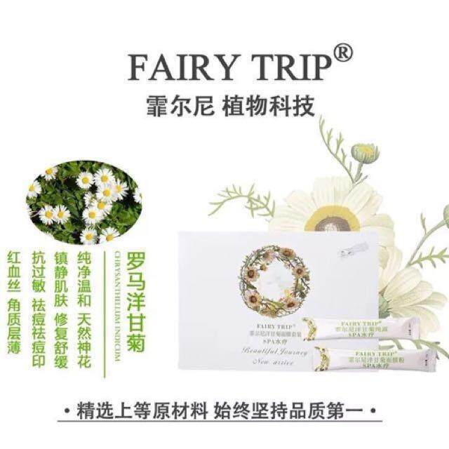Fairy Trip Spa Facial Mask (Chamomile) 1 Box 霏尔尼洋甘菊水疗面膜