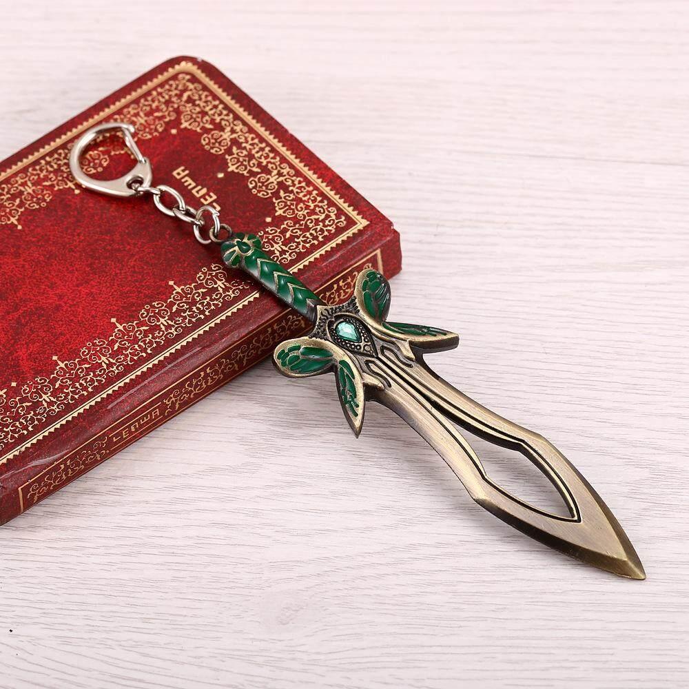 Dota2 Butterfly Sword Keychain(Bronze)