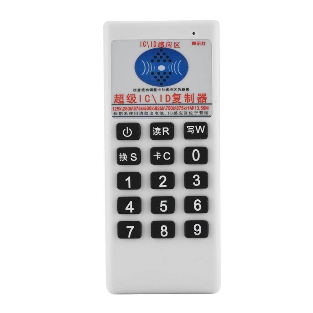 NFC IC ID Copier Duplicator RFID Reader Writer Access Control Card Key 13.56mhz - intl