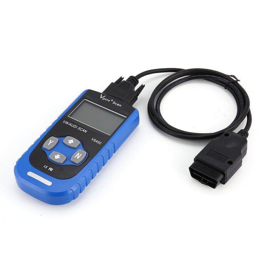 LGDS Vgate VS450 OBD 2 Code Reader Diagnostic Tool Reset Airbag ABS CAN Scanner