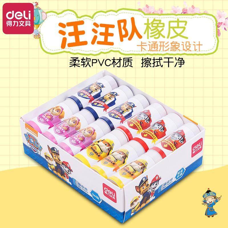 Deli PAW PATROL Penghapus Murid Menggosok Bersih Kartun Kreatif Imut Karet Mainan Anak-anak Korea