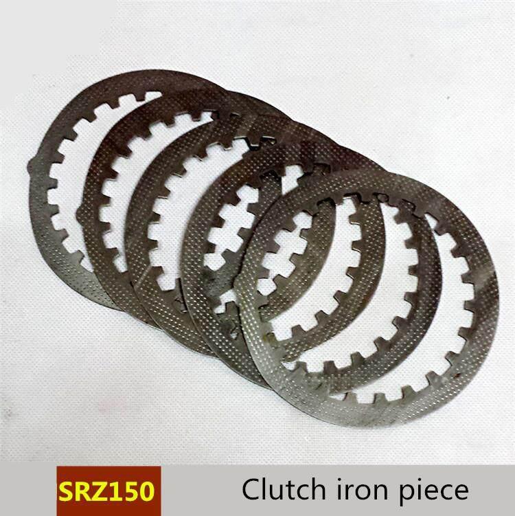 Applicable Jinbao Srz150 Jinhu Jym150 Jinlong 250 Clutch Iron Piece Small Ancient Iron Piece By Bestcheerful.