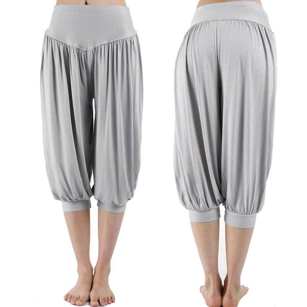 Erpstore Women Ladies Sport Harem Loose Capris Yoga Elastic High Waist Shorts Pants Bk/l By Erpstore.