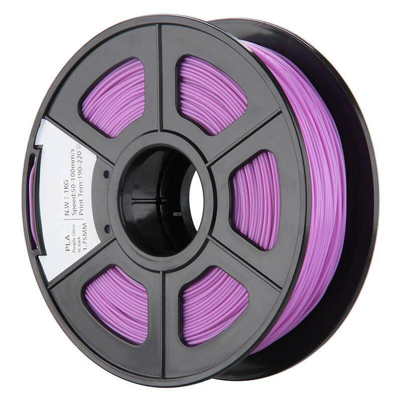 Glow in the Dark Spool of 3D Printer Filament 1Kg/2.2lbs With Tolerances: +/-0.02mm NO Air Bubbles for RepRap MakerBot etc (PLA 1.75MM, Purple Noctilucent)