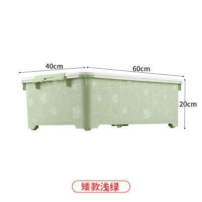 Extra Large Bed the End of Storage Box Clothing Finishing Box Plastic under the Bed Storage Savings Box with Cap Dormitory Storage Box