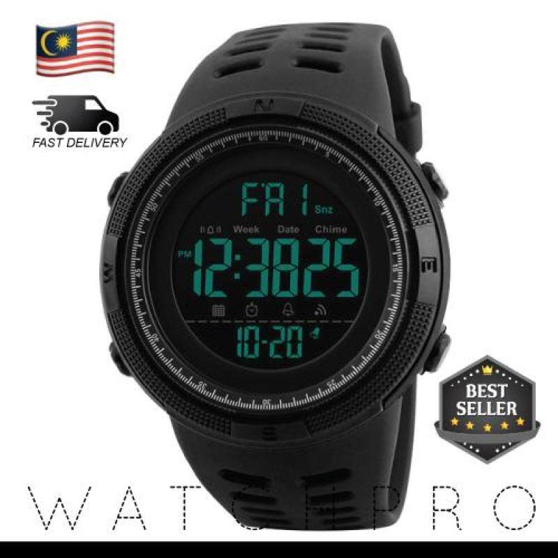 [Local Shipping] SKMEI 1251 Mens Multifunction Digital Outdoor Smart Sport Watch Malaysia