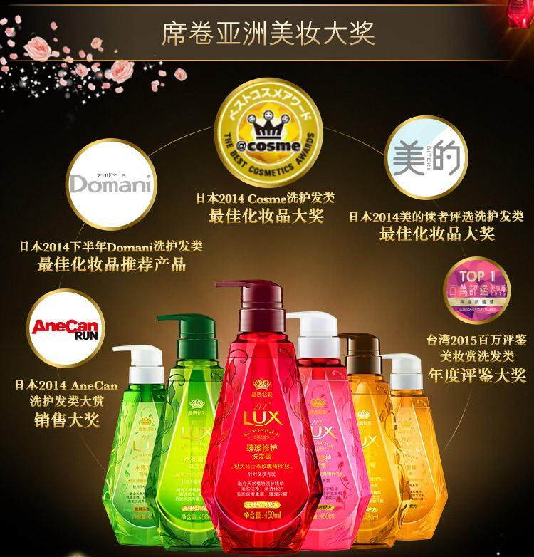 Shipped from JAPANLUX Liminique Damage Repair Hair Conditioner 450g LUX() 450g