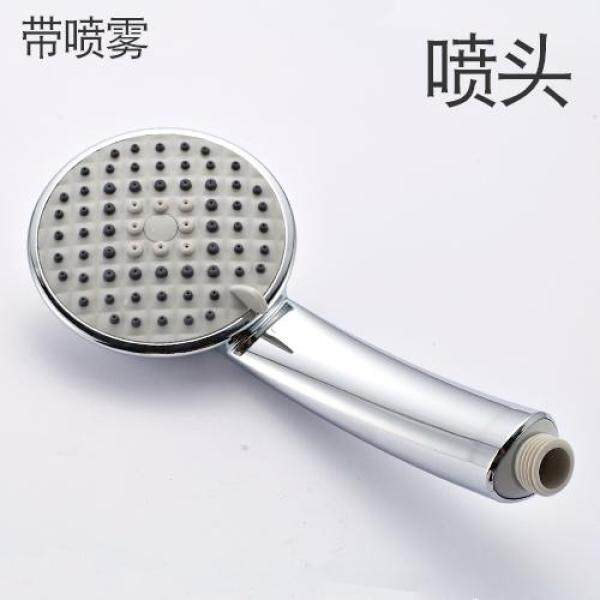Chang gao Bathroom Shower Faucet Nozzle Set Water Heater Shower Hand-Held Bath Rain hua shai