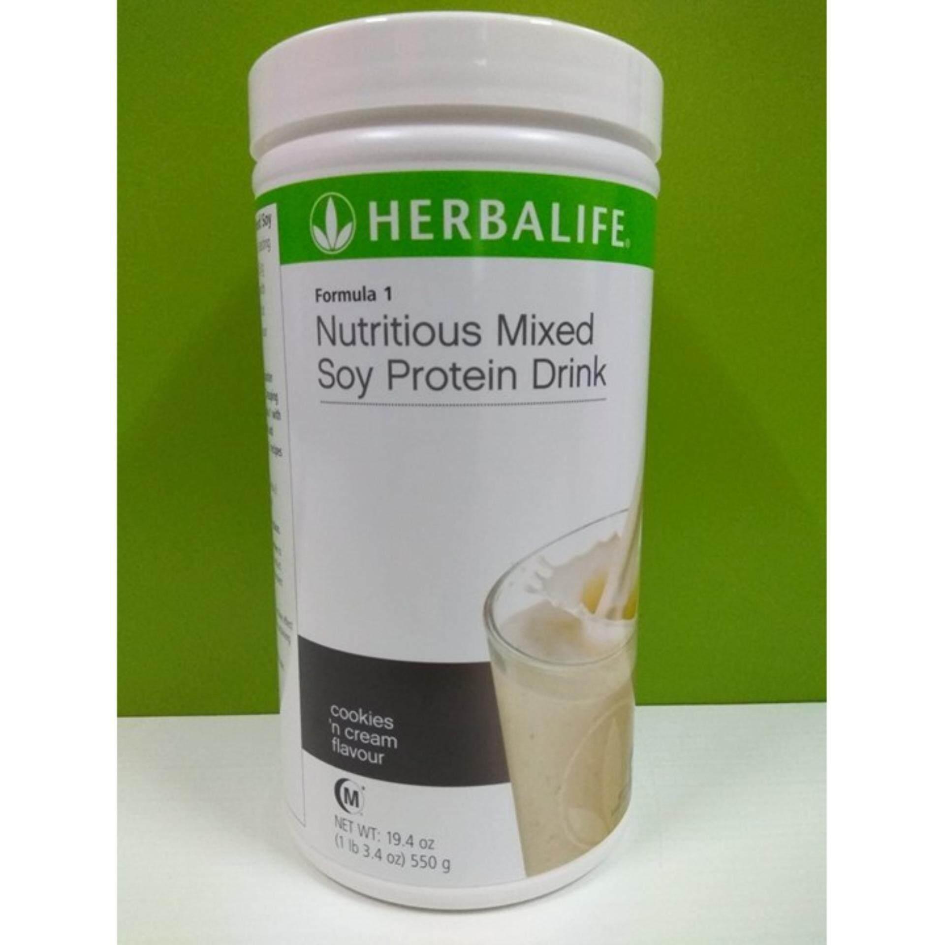 Herbalife Formula 1 (F1) Nutrition - Cookies & Cream 550g (Ready stock) 100% Genuine
