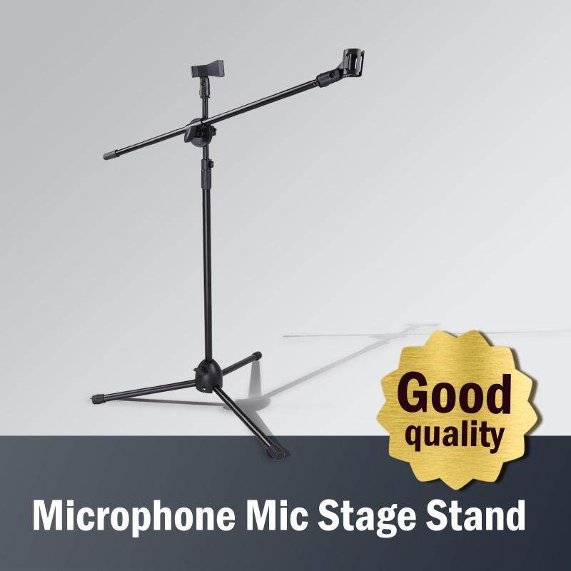 Taloha High Quality Microphone Mic Stage Stand (Adjustable) + Two Holder Clips Malaysia