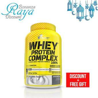 WHEY 100% COMPLEX (52 Servings)- 4lbs (Chocolate) - ASPARTAME FREE  (RAYA PROMO) - Limited Time Only - Olimp Sport Nutrition