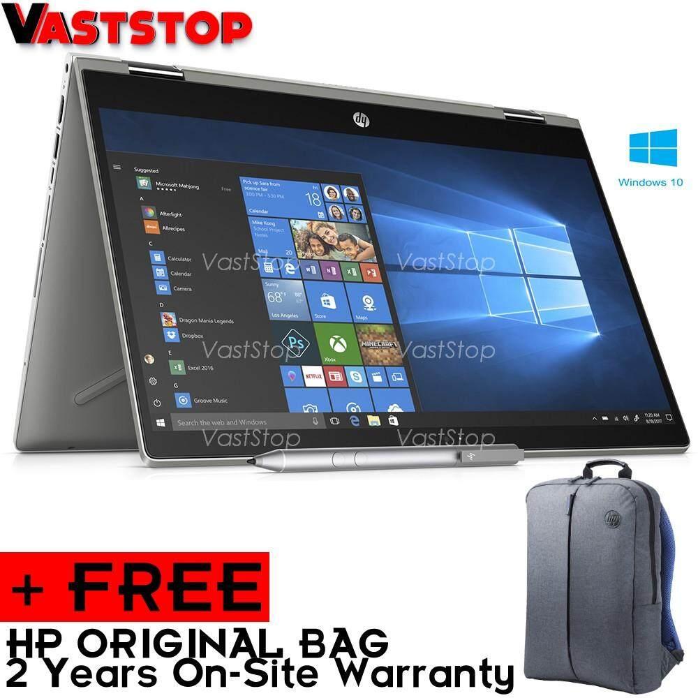 HP Pavilion X360 14-CD0036TX 14.0 FHD Touch Laptop Silver (I5-8250U, 4GB, 1TB+8GB, MX130 2GB, W10) Malaysia