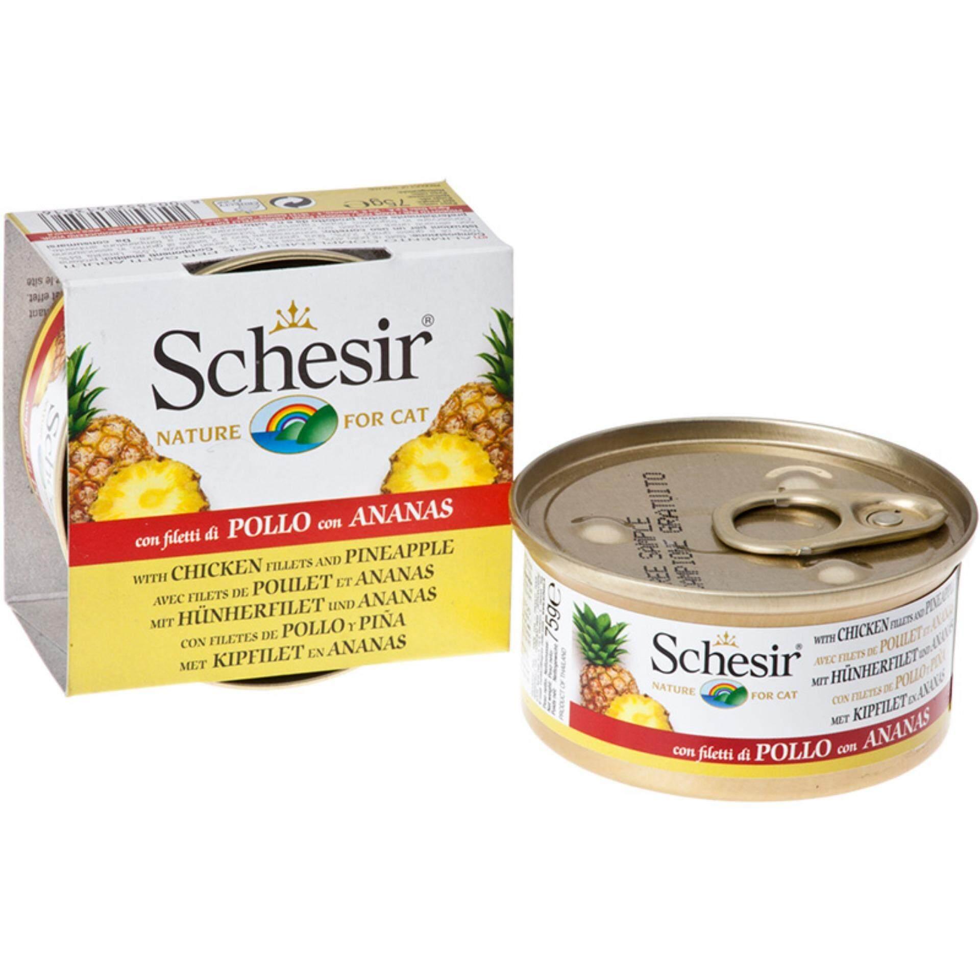 Schesir Chicken Fillets w/Pineapple