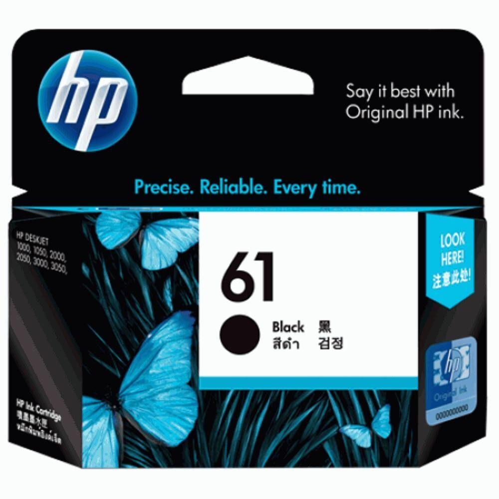 HP 61 Black Ink Cartridge (CH561WA)