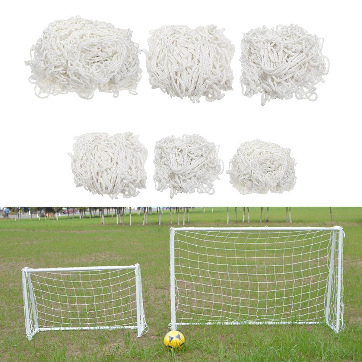 68cc00654 Football Soccer Goal Post Net Training Match Replace Outdoor Full Size  Adult Kid - intl