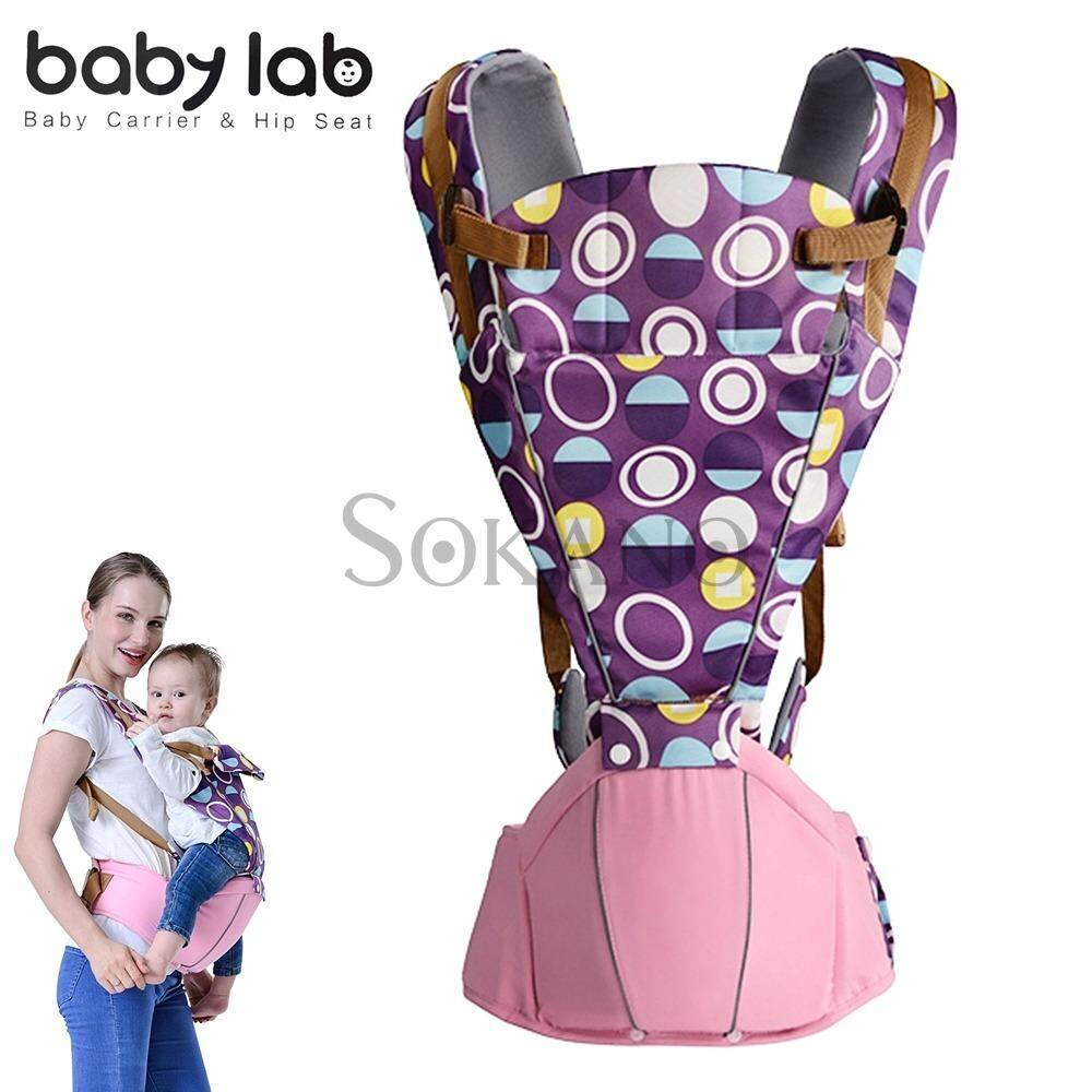 (RAYA 2019) Baby Lab 1702 Colourful Dots Fashionable Baby Carrier and Hip Seat (Suitable for 0-36 months) - Pink
