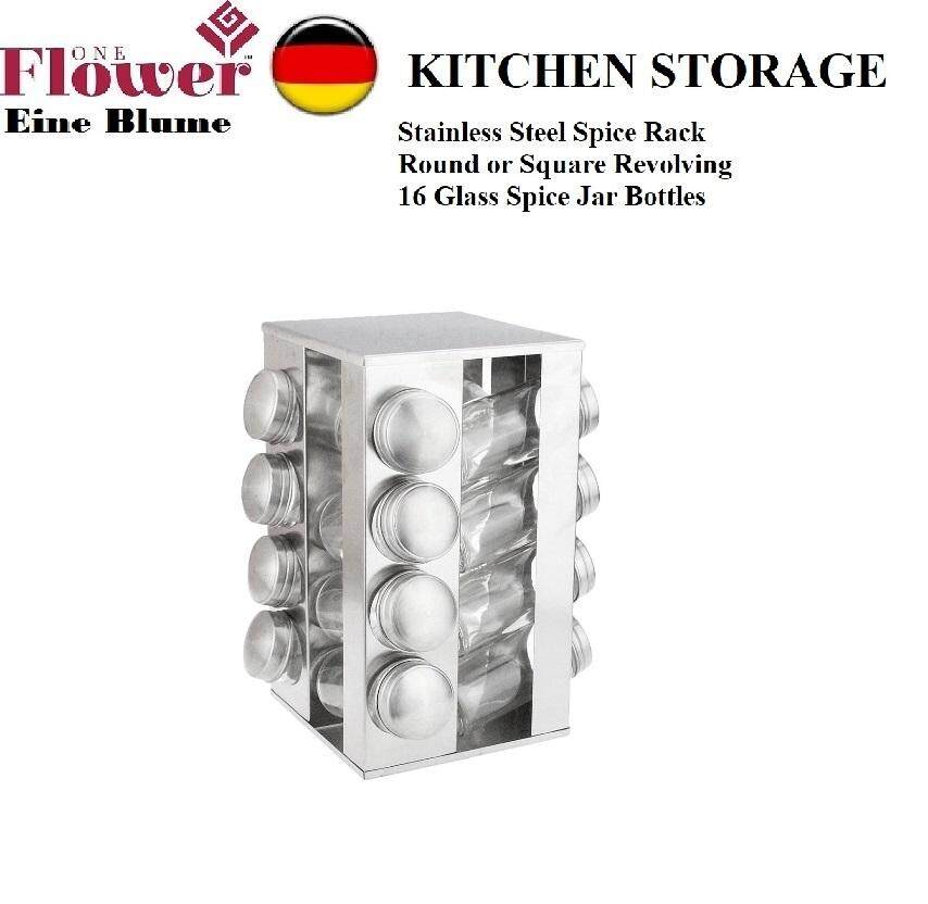 ONE FLOWER STAINLESS STEEL SPICE RACK 16'S SQUARE