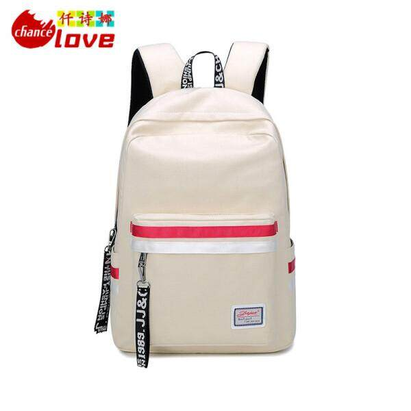 【Second white】Simple canvas shoulder bag female Japanese and Korean version of the trend of high school students backpack women bag junior high school students bag - intl