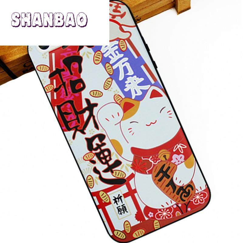 All of the SHANBAO apple 5 s cellular phone hull iphone 5 seses wraps the frame se tide men and women style es Huo the gum defend to fall off to whet a sand ectype to hang a rope(Maneki Neko)