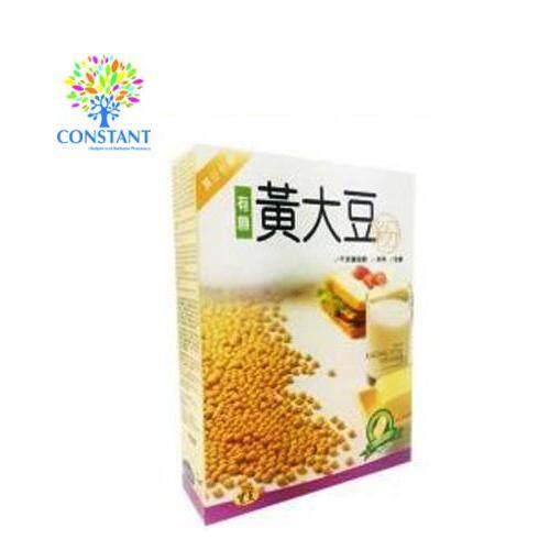 Hei Hwang Soya Bean Powder 250g x 2