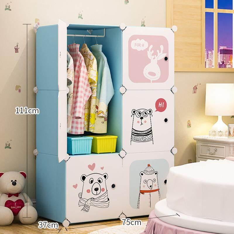 Portable Kids Wardrobe Closet Children Dresser Hanging Storage Rack Clothes Closet Bedroom Armoire Cube Organizer Formaldehyde-Free Furniture
