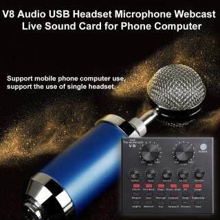 [Dreamall] Tai nghe USB Thẻ âm thanh trực tiếp V8 mic webcast thumbnail