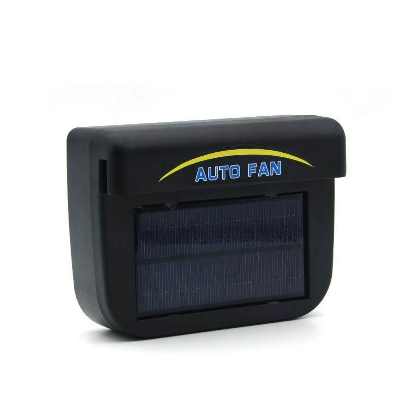 Hiqueen Besar Mobil Tenaga Surya Ventilasi Udara Kipas Sejuk Penyejuk Otomatis Sistem Ventilasi Exhaust Fan