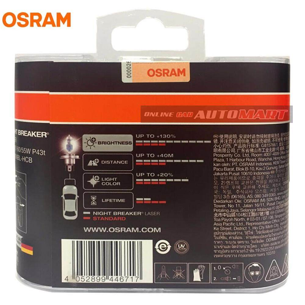 GENUINE OSRAM Night Breaker Laser H4 + 130% Brightness 20% Whiter Super Bright Car Halogen Bulb Made In Germany [1 Pair]