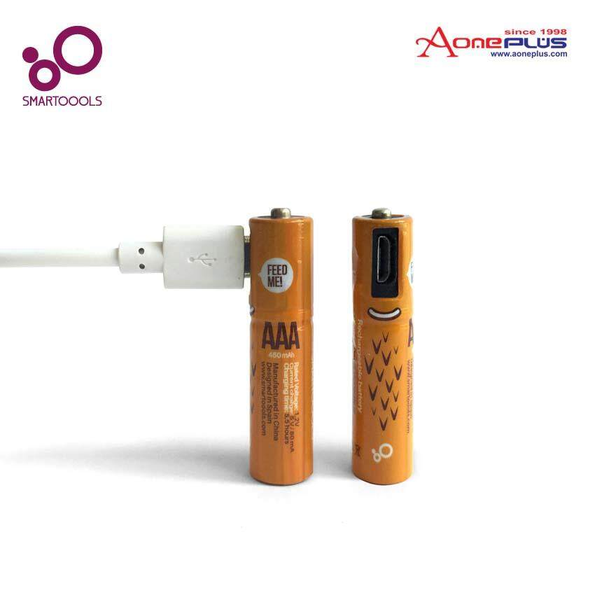 Smartoools Micro USB Rechargeable NiMh AAA Battery 450 mah(Orange) - 2 PCS