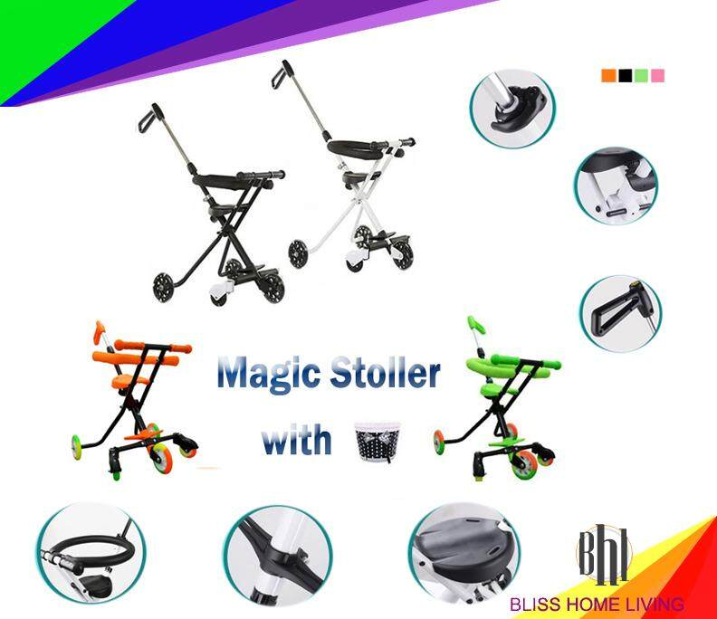 5 Wheels Magic Stroller Stable Trolley Foldable Tricycle Bike with Basket + Fence - Random Colour