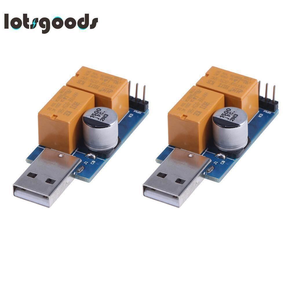2pcs USB Watchdog Timer Card Module Board Automatic Restart IP Electronic Watch Dogs