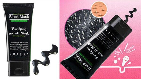 ... CocolMax Black Mud Deep Cleansing Purifying Peel Off Facail Face Mask Remove Blackhead Facial Mask intl
