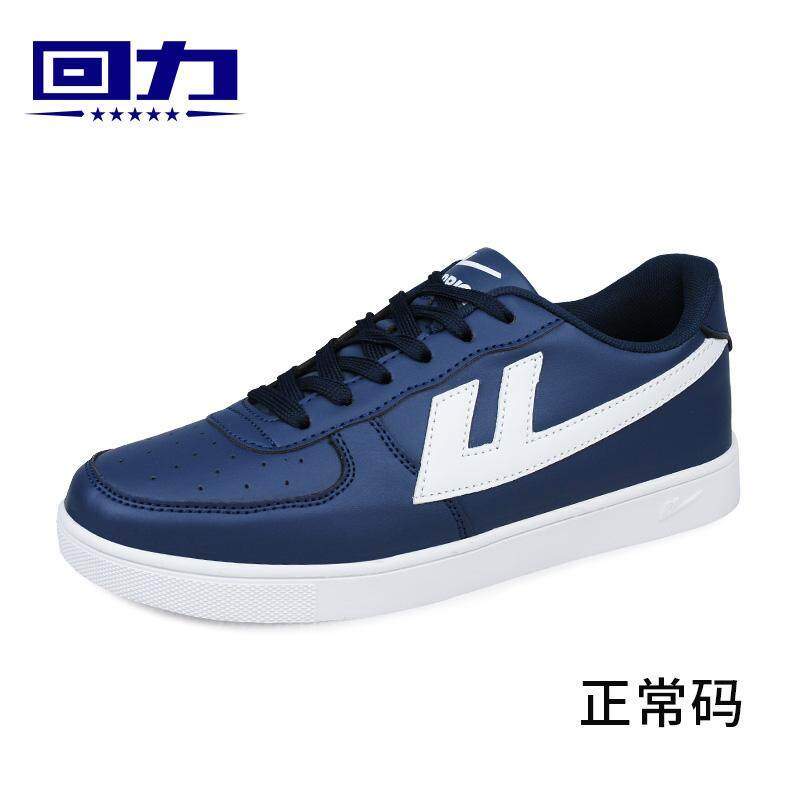 Warrior spring New style student's shoes men's shoes