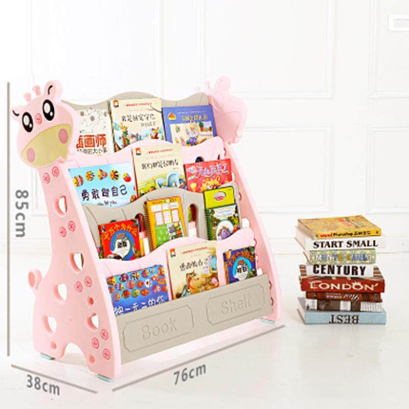 RuYiYu - 76x38x85cm, Cute Kids Book Rack Storage Bookshelf, Plastic Floor Bookshelf with Book Shelves, Home Furniture Organizer Storage Cabinet Bookcase