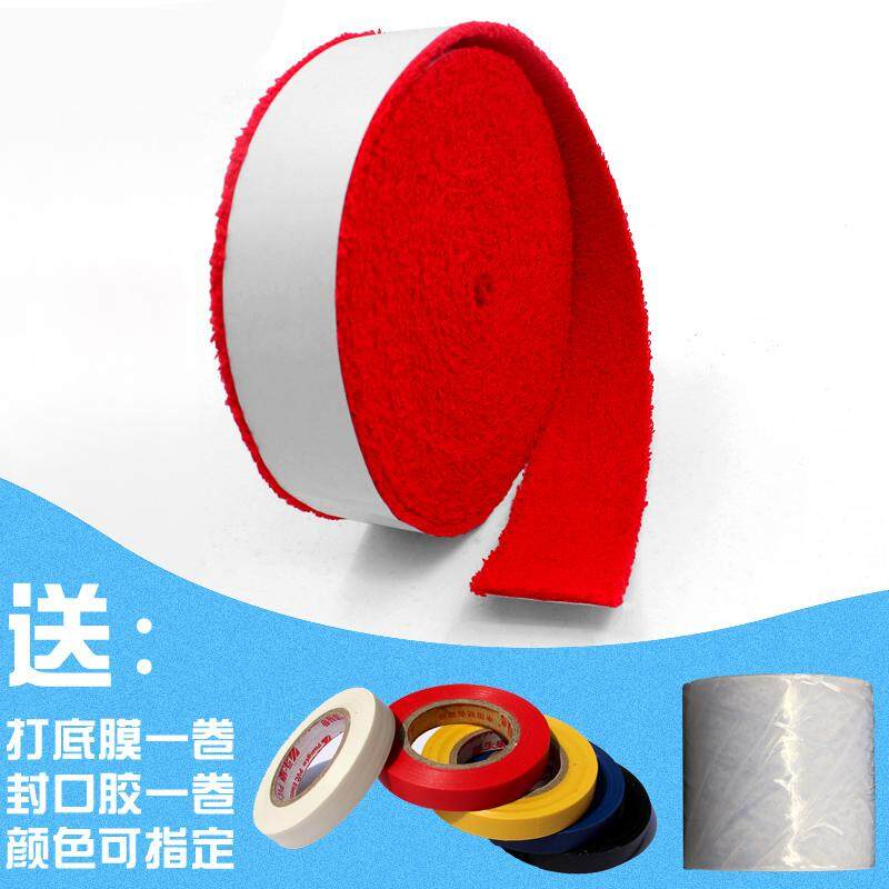5 M Disc Cotton Towel Glue Large Plate Towel Grip Tape Badminton Racket Sweat Absorbing Anti-Slip Highwaist Velvet Tennis Racket Gel By Taobao Collection.