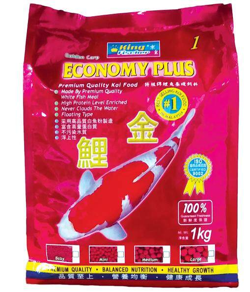 (FREE SHIPPING) 1KG KING FISCHER ECONOMY PLUS FISH FOOD (MEDIUM) BUY 1 FREE 1