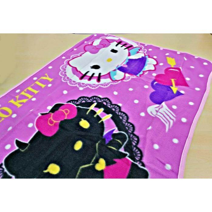 Kitty Kids Soft Blanket