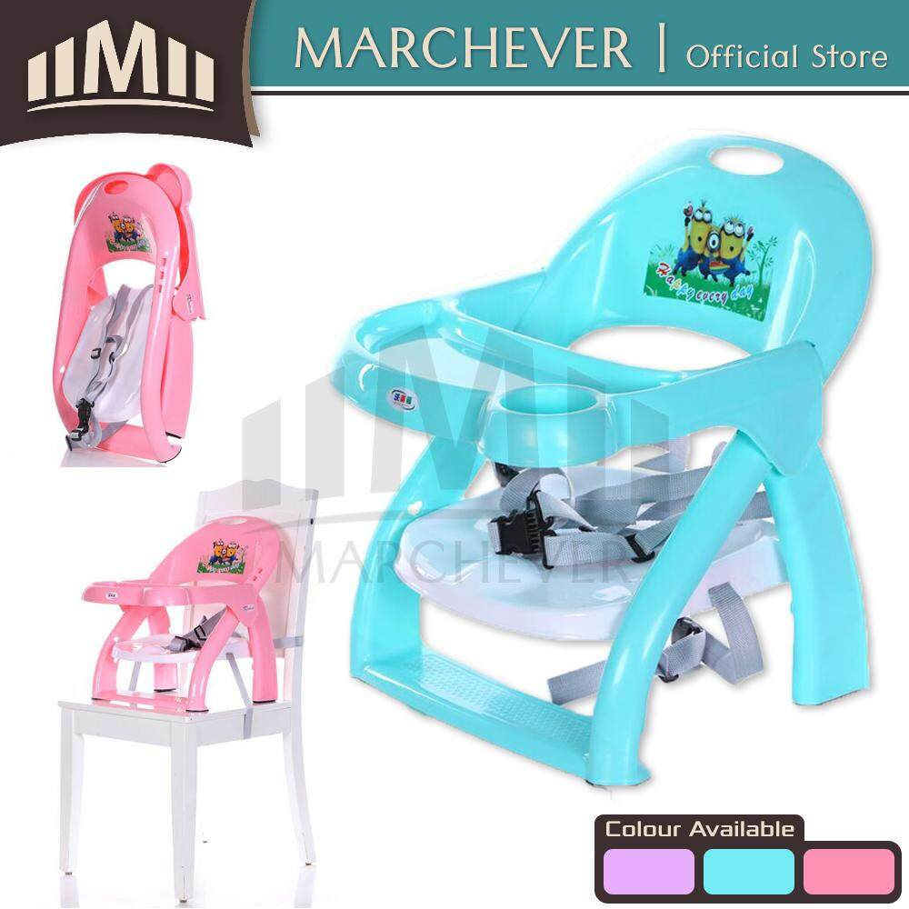 Baby Booster Seat Foldable Portable Baby Dining Chair Kids Dining Table A