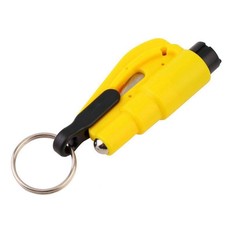 Mini รถค้อนทุบกระจก Life - Saving Escape Hammer Window พวงกุญแจรถหน้าต่างแตกที่ทุบกระจกฉุกเฉินสีเหลือง.