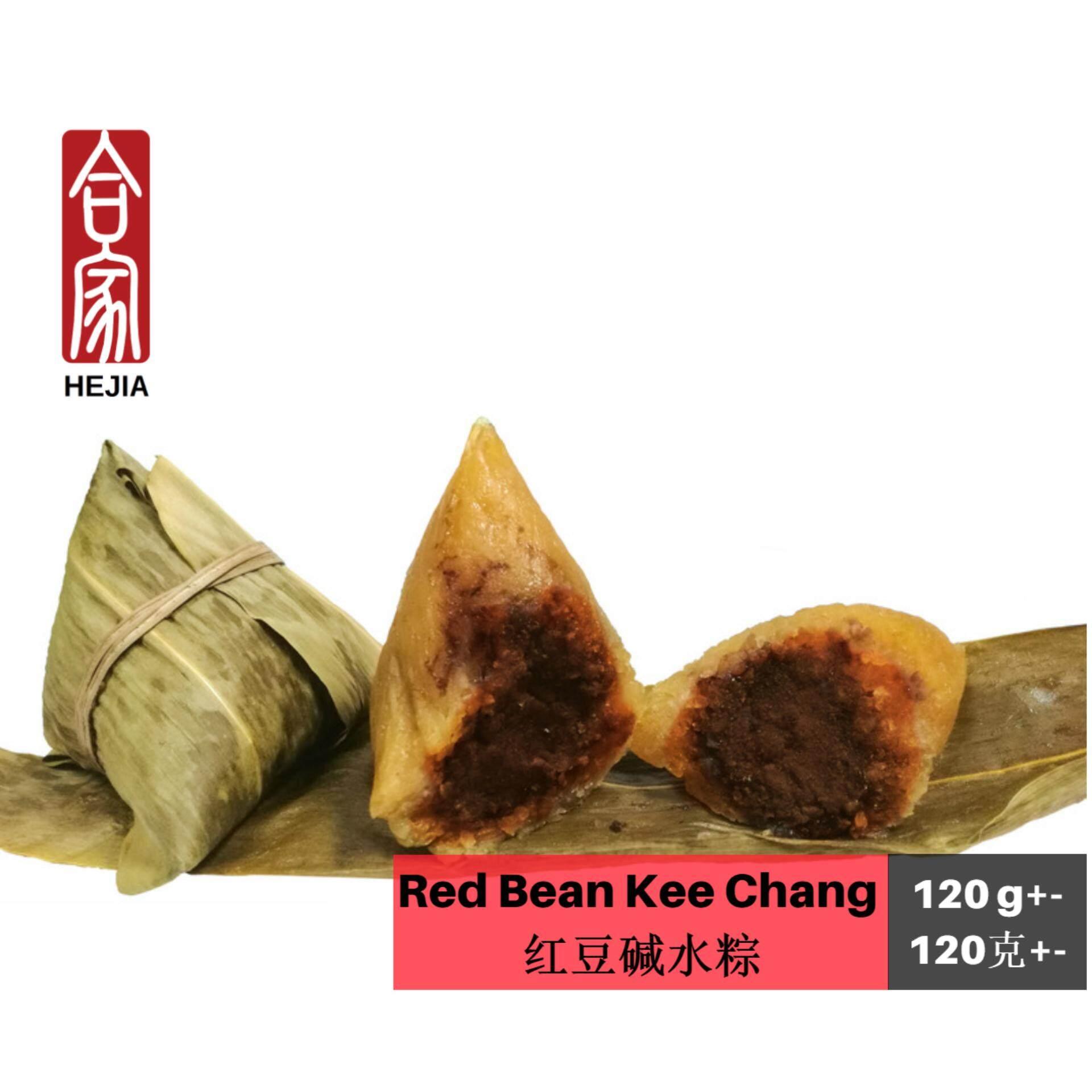 HEJIA Kee Chang Red Bean Rice Dumpling   [Vacuum Pack] 5PCS