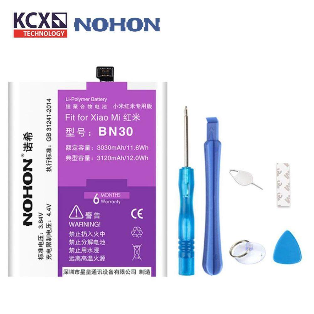 Kcx Technology New Arrival Hikaru Anti Glare Xiaomi Redmi Note 4 4x Clear Nohon 4a Bn30 3120mah Battery With Free Diy Tools Kit