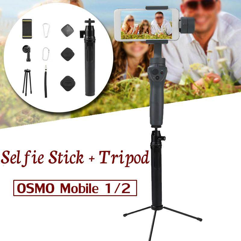 Extension Rod Selfie Stick Tripod Suit For OSMO Mobile 1/2 Bluetooth Control - intl