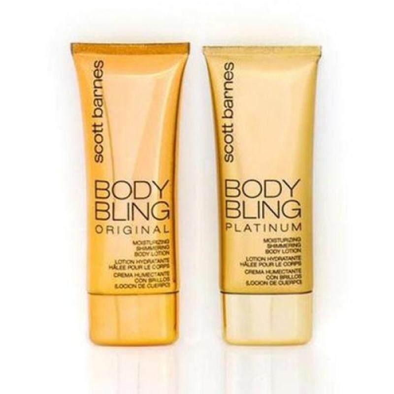 Buy Scott Barnes Body Bling Duo - intl Singapore